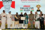 Shri M. Hamid Ansari, Hon'ble Vice President of India giving away the Lokmat Parliamentary Award 2017 to the Member of Parliament (LS), Kumari Sushmita Dev, in New Delhi on July 19, 2017.