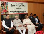 Shri M. Hamid Ansari, Hon'ble Vice President of India at an event to release the book 'Isthmus of Time' authored by Shri Anshuman Gaur, in New Delhi on July 21, 2017.