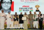 Shri M. Hamid Ansari, Hon'ble Vice President of India giving away the Lokmat Parliamentary Award 2017 to the Member of Parliament (RS), Smt. Jaya Bachchan, in New Delhi on July 19, 2017.