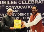 Shri M. Hamid Ansari, Hon'ble Vice President of India releasing a Souvenir to mark the Silver Jubilee Celebrations of Rashtriya Ayurveda Vidyapeeth, in New Delhi on May 29, 2017. The Minister of State (Independent Charge) for AYUSH, Shri Shripad Yesso Naik is also seen.